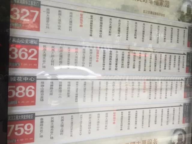 【楼盘360测评】清江山水九程:光谷核心片低密度稀缺住宅