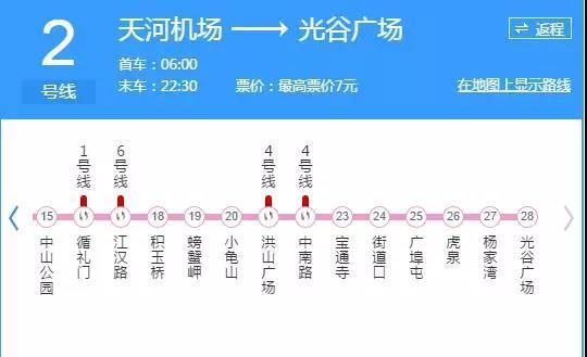 盘龙城的地铁盘,均价直逼13000元/㎡,这盘可能还不止这个价!
