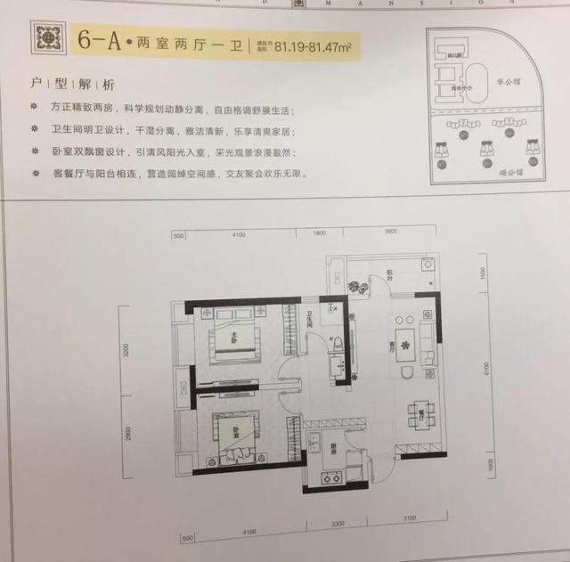 【楼盘360°测评】中建大公馆:坐拥优质学区及成熟地段毛坯房即将入市