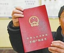 双休日也可办户口身份证房产证