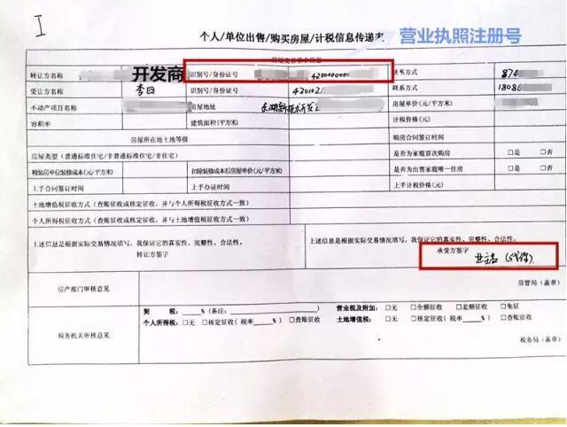 武汉办理的出生公证在上海办理双认证可以吗。2016年办理出生公证双认证是否一定要在出生地办理
