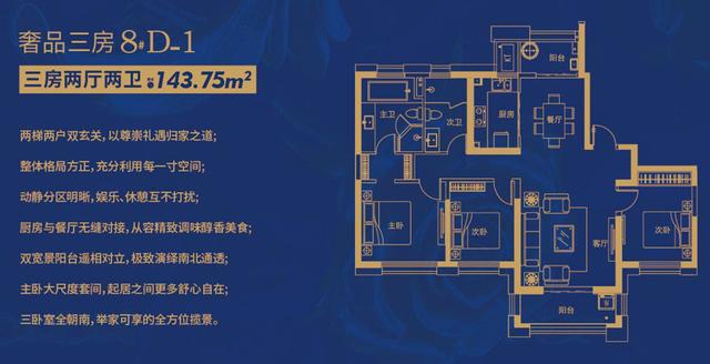 泛海国际芸海园——武汉CBD城心居所6月加推