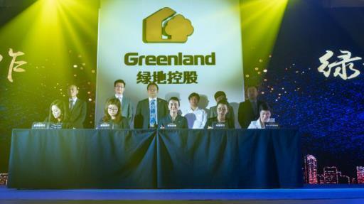 绿地集团华中区域管理总部智领未来生活 远见运营时代