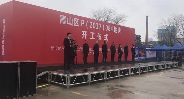 新春开工聚焦第一站,青山以创新高地迎接世界