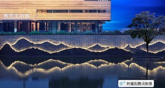 「华侨城·原岸」创意叠墅样板间开放,美学生活馆试运营