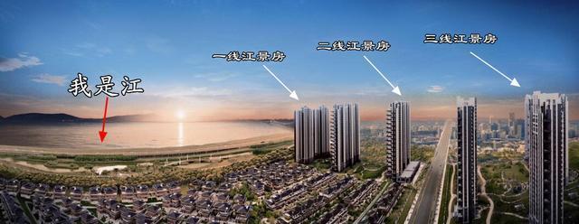 豪宅可以复制,但这样的江景房,卖一座,少一座