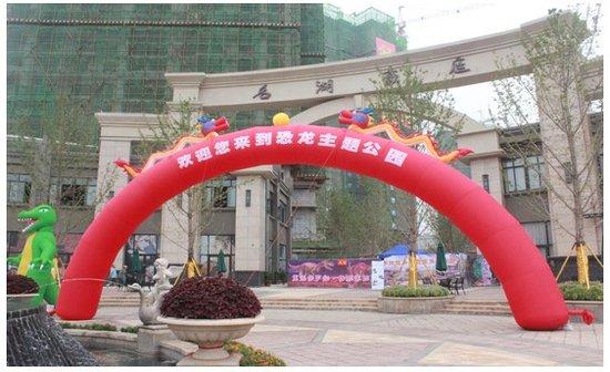 武汉首个侏罗纪(恐龙)主题公园