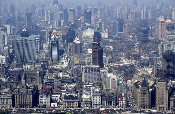 二季度经济如何?楼市怎么走?官方回应三大热点