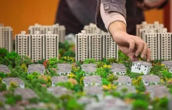 多个城市房贷利率全面上调 专家呼吁:小心误伤刚需