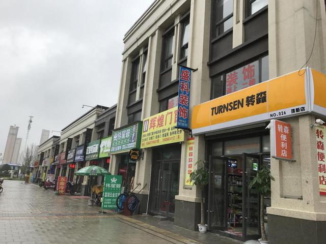 楼盘帮帮看:新城·璟棠——四新中、方岛旁,优质生态盘的首选!