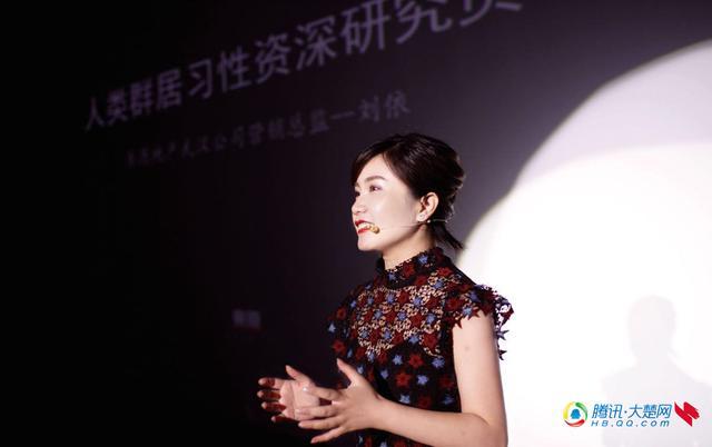 【东原集团】刘依:有趣,从不会辜负每一个人
