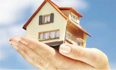 购房指南:首次买房需注意这些