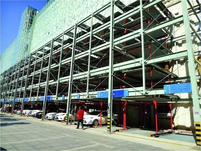 2015年新增2300个停车泊位