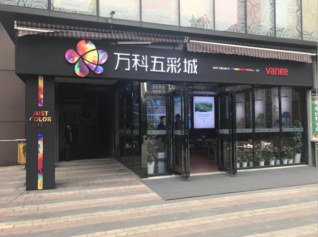 光谷东扩势不可挡,葛店腾飞坐享发展红利_房产武汉站图片