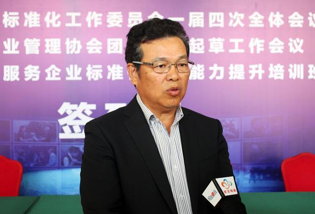 《物业管理术语》等三项国家标准编制工作启动会在汉举行