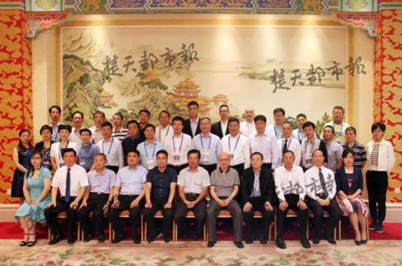 """物业管理行业""""立法"""" 标准编制工作在汉启动"""