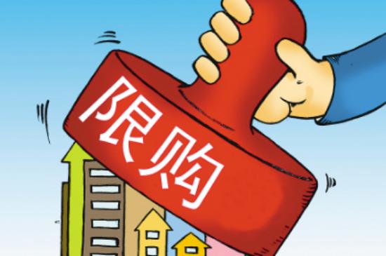 一季度武汉平均楼面地价5642元/平 成交金额全国第一