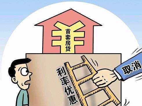 一二线热点城市房贷收紧 部分四线城市房价上扬
