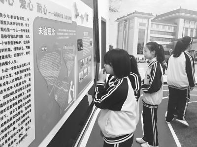 全国首个青少年法治教育实践基地落户黄陂