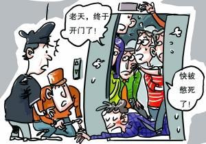 天热停电 86人被困小区电梯