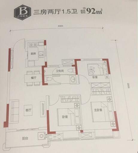 【楼盘帮帮看】东原乐见城:三环内南湖纯新地铁盘