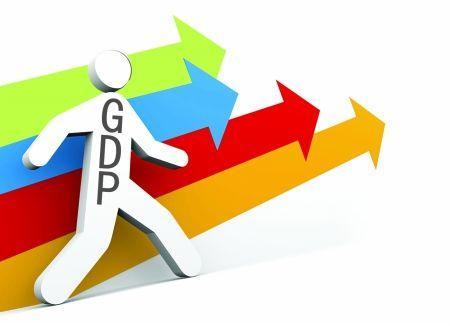 我省上半年GDP增长7.8% 房地产去库存效果显现