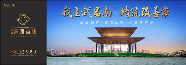 中心贵,郊区累,在武昌南买房要趁早!