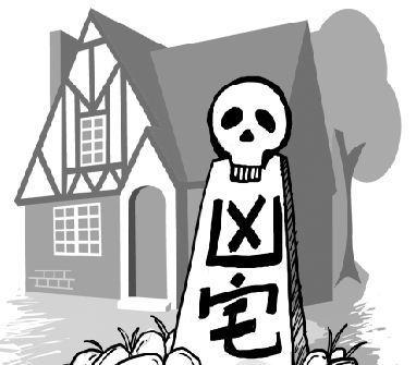 怕房子变凶宅屋主不借道 空调工人摔伤后不治