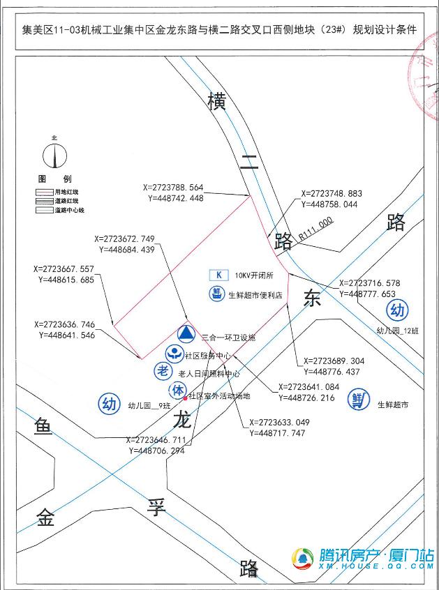 集美灌口J2017P02地块12月29日开拍 命运已定无悬念