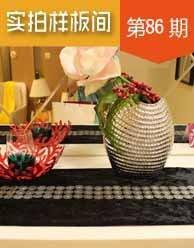实拍样板间:新景・舜弘现代城:5米挑高约40�O精装SOHO全城热销中!