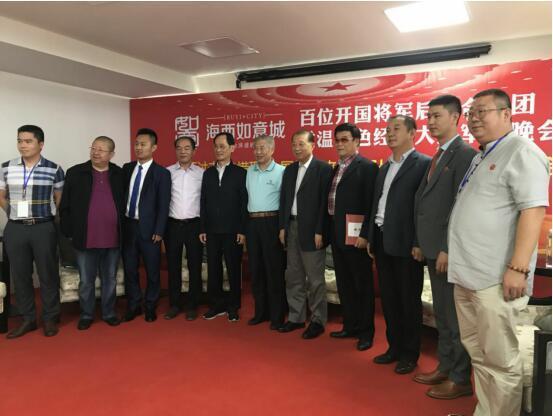 百位开国将军后代合唱团走进漳浦 参观考察海西如意城