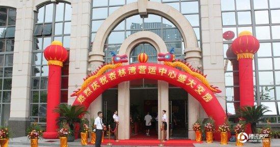 杏林湾商务营运中心:一期交房 掀投资热潮