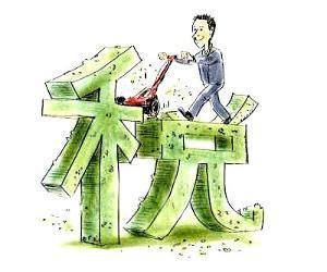 厦门国地税联合发布新政 新增四领域企业享受