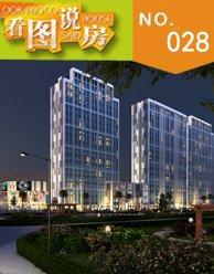 看图说房第二十八期:新景舜弘现代城:售楼处5.1开放