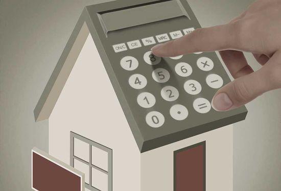 房地产税法列入立法规划 但并不意味着马上开征