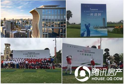 海峡明珠杯第三届两岸三地队高尔夫球队际联谊赛落幕
