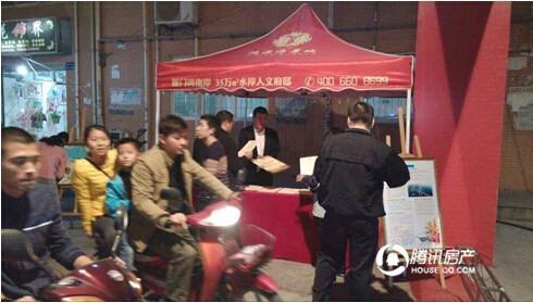 鸿源海景城:漳州花博会龙池美食节 VIP有礼抢约