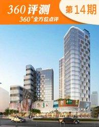 华永天地:台湾街40-70平挑高SOHO 稀缺登场