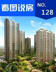 国贸商城・同悦:6月推出97-140�O二期新品
