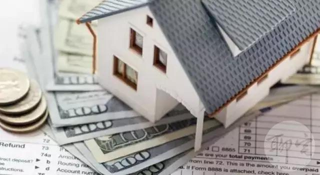 买套二手房,你知道要交多少税吗?