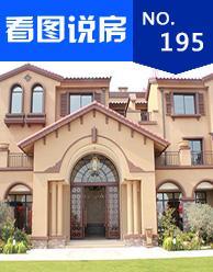 融信西西里:130-170平滨海青年墅 预约存5万抵10万