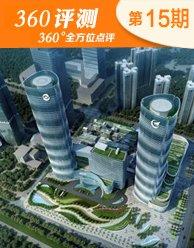 中航紫金广场:两岸金融中心 CBD核心区