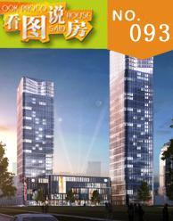 京华中心:龙岩新罗区CBD核心商圈
