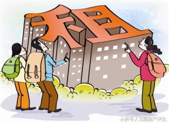 未来5年房价的变化都不大,谁说调控政策不管用?