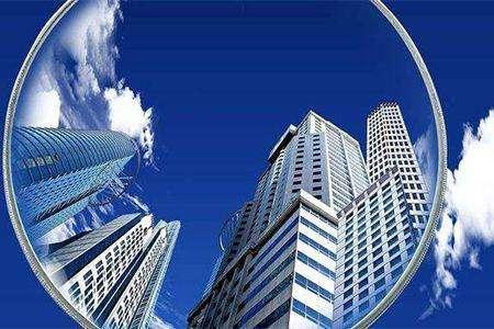 央媒:楼市下行 涨得快的地方价格越容易下降