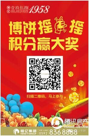 【开奖啦】恒亿购物卡免费送  第二批中奖客户开奖