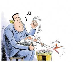 人民日报谈征房地产税:是一种拔鹅毛的艺术