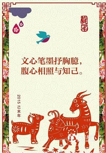 中央公园城:金羊踏春而来 诚祈新年开新气