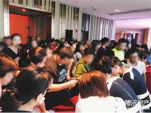 """阳光城中秋国庆百盘""""乐享家""""置业计划 燃爆厦门"""