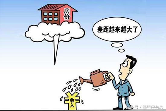 无论房价涨跌,买了这6种房子就等于花钱找麻烦!